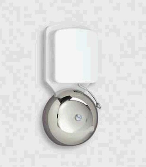 Meget Enkle grep for å kompensere for nedsatt hørsel – KUNNSKAPSBANKEN VM58